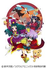Ryofuko